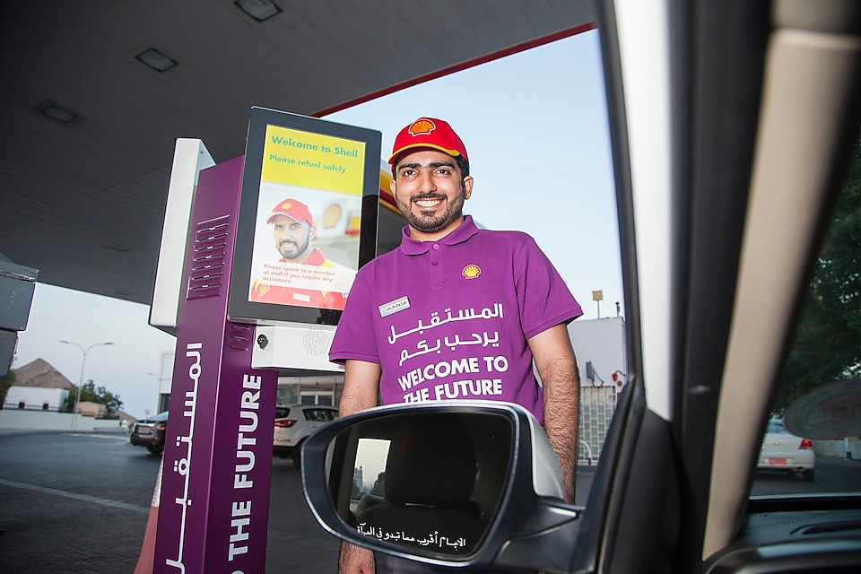 Shell oman screens in stations