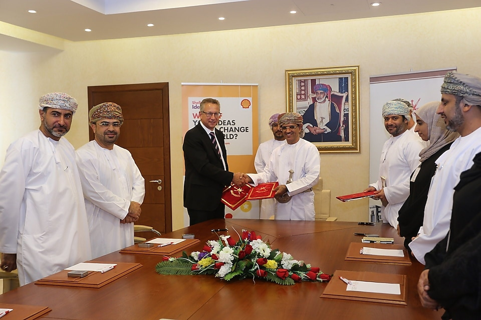 shell ideas 360 competition & ministry of oman