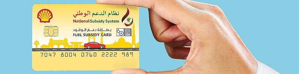 hand holding NSS fuel card
